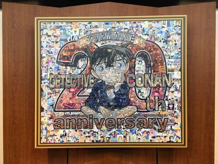20周年記念パネル