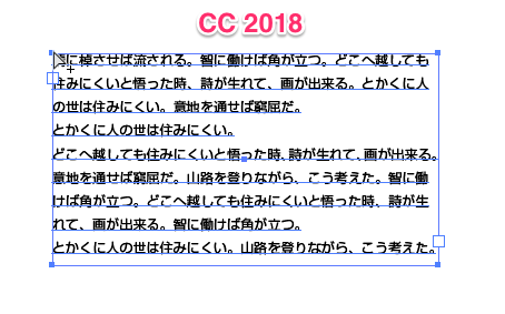 CC2018