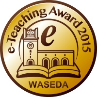 e-TeachingAward_emblem200px