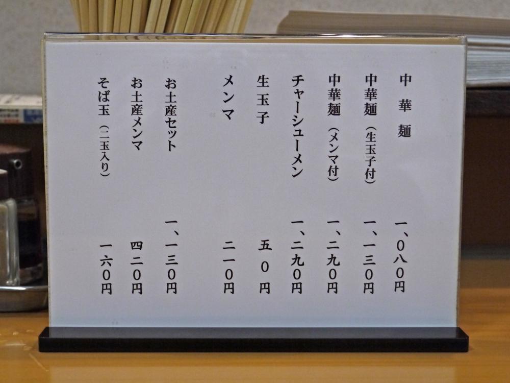 eifuku-taishouken02
