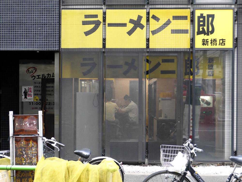 jiro1001