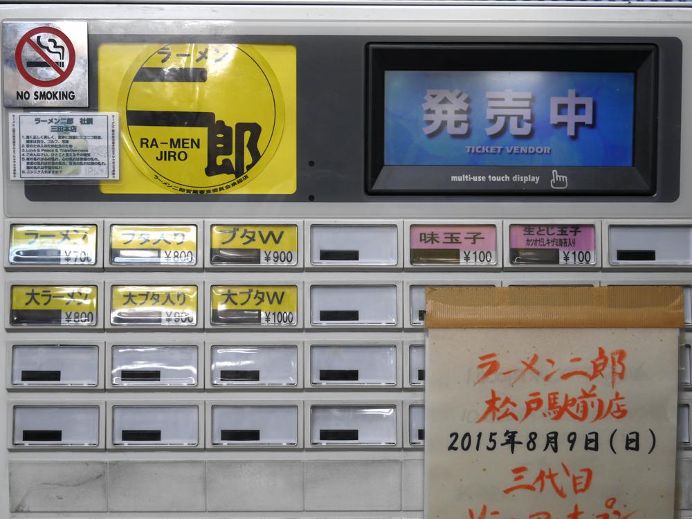 jiro1002
