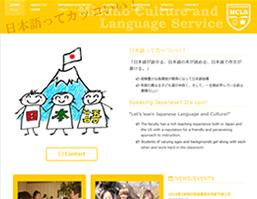 Mizuno Culture and Language Service
