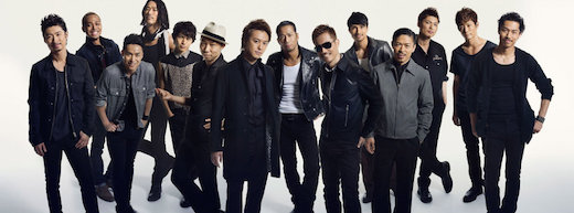 exile-1940x720-new