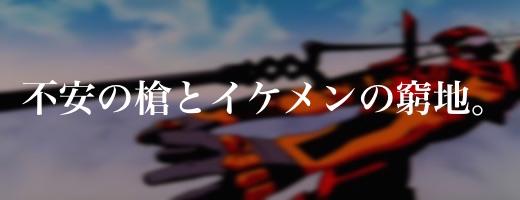 asuka-kizu01-e0bec