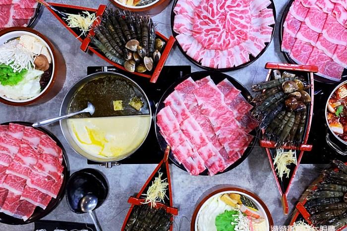 新竹火鍋無極限!竹北上官木桶鍋推出日本A5和牛吃到飽無限量供應
