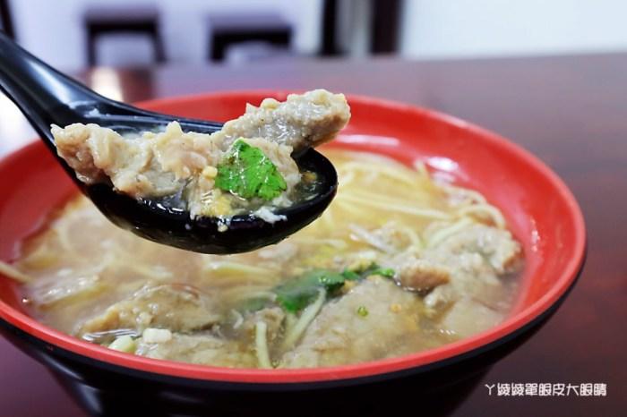 新竹美食小吃|三重赤肉羹新竹天公壇店,新開幕便宜的銅板美食