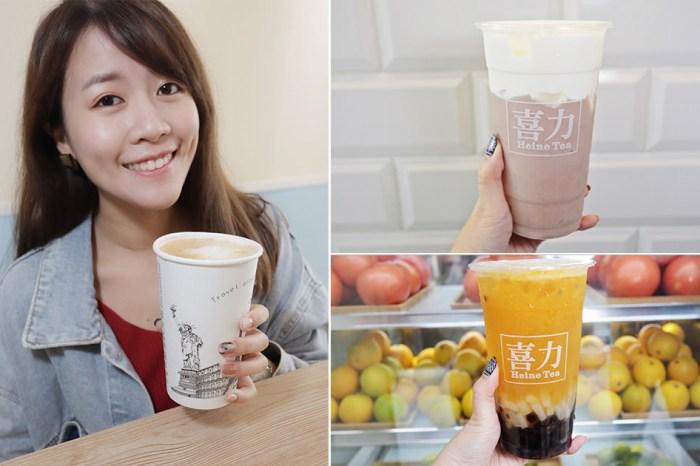 苗栗竹南頭份飲料外送推薦喜力茶飲,超人氣爆量大甲芋頭牛奶、拿鐵咖啡,非吃不可的秘製茶葉蛋