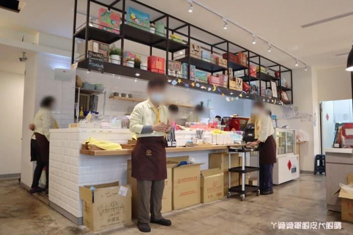 竹北美食餐廳推薦喜歡你餐坊|充滿溫暖笑容的新竹喜憨兒餐廳,新竹六家高鐵附近美食