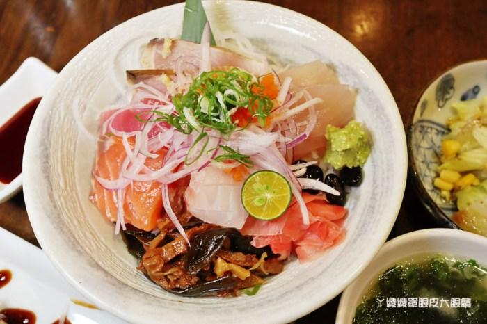 新竹平價日式料理推薦漁市大眾食堂!味噌湯無限量供應,新竹平價生魚片丼飯、新竹馬偕醫院附近美食