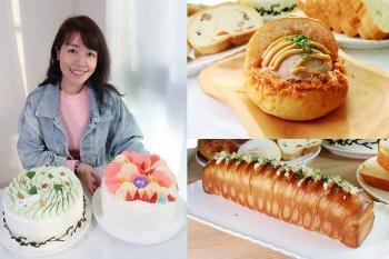 新竹竹北母親節蛋糕推薦思源麵包!母親節蛋糕預購開跑,出爐就被秒殺的熱芋泥肉鬆刈包、爆蒜乳酪湯瑪士