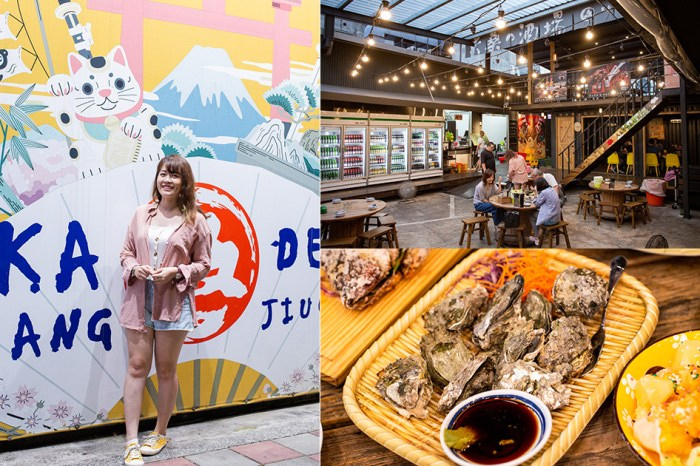 新竹宵夜居酒屋|卡桑の酒場,營業到凌晨的露天居酒屋!喝酒吃串燒烤物快炒的好地方