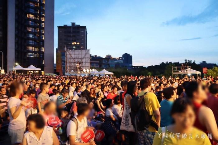 2020新竹市仲夏藝文季即將登場,免費欣賞優人神鼓、明華園戲劇團、紙風車劇團等震撼演出