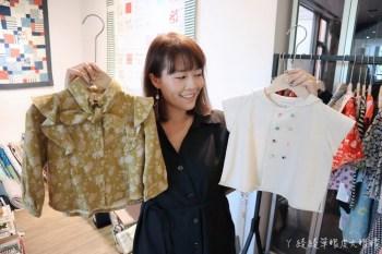 新竹手作縫紉教學推薦手作森林!週年慶特賣會買千送百,頭獎兩萬五千元的縫紉機帶回家