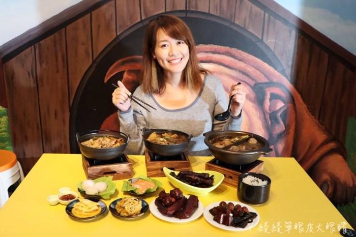 陪你度過寂寞的冬天,一個人也可以吃薑母雞跟麻辣鴨血豆腐鍋!新竹城隍廟冰店推出個人平價鍋物