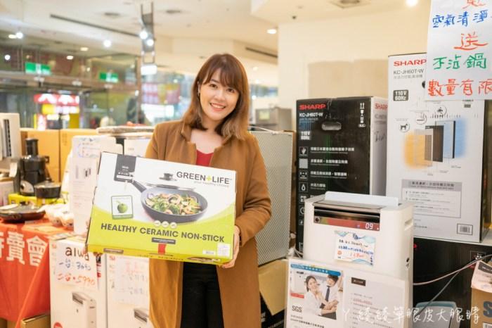 新竹FY家電聯合特賣會限時10天!家電除濕機床墊新品、福利品最狂下殺1折享保固