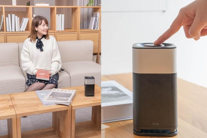 空氣淨化器推薦Air6光觸媒空氣淨化器!能夠帶著走的空氣清淨機,隨時都能大口呼吸新鮮空氣
