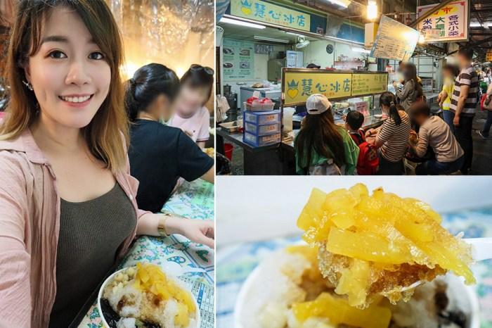新竹古早味刨冰店便宜又大碗!傳統古早味冰店超過三十種豐富配料任你搭,一吃就數十年