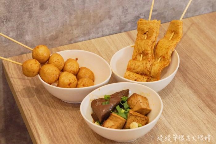 新竹金山街美食推薦,盤點幾間最新竹科美食必吃名單總整理!推薦給竹科新手村附近的你
