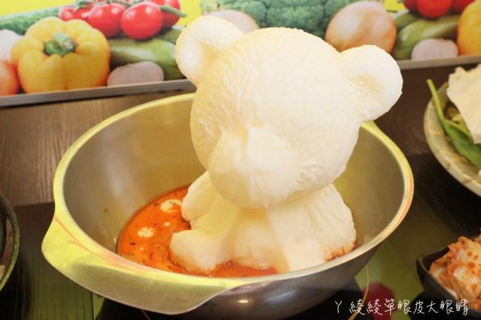 桃園超可愛熊熊泡湯鍋!一鍋只要二百多元!超過20種蔬食自助吧全部吃到飽