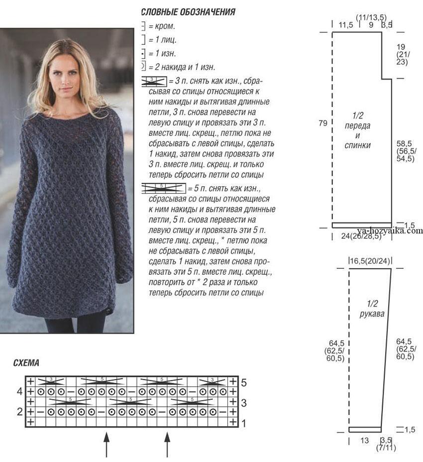 Вязание Платья 50 Размер