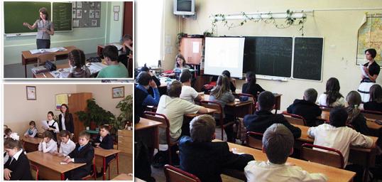 Пример ессе о педагогической практике