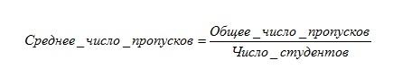 алгоритм расчета средней величины 3