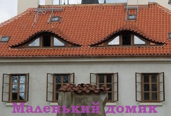 мал дом2