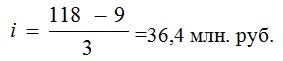 ряды распределения формула 2