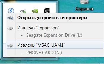 Não puxe o cartão de memória e remova clicando nele