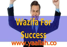 Wazifa For Getting Success In Career And Job