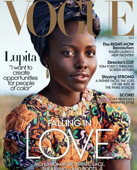 lupita-nyongo-vogue-october-2016-yaasomuah