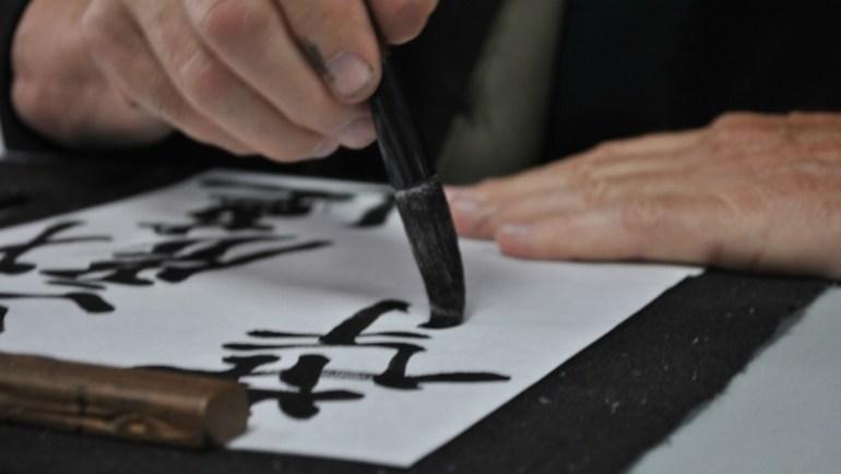 Yaponiya təhsil sistemi