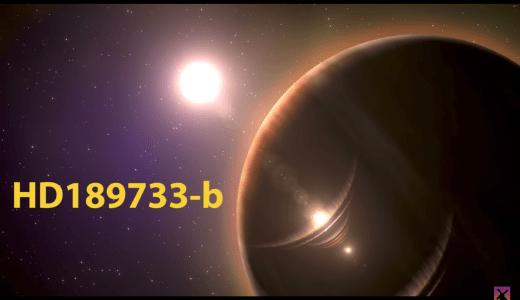 地球ではあり得ない驚愕の現象が起こる太陽系外惑星5選