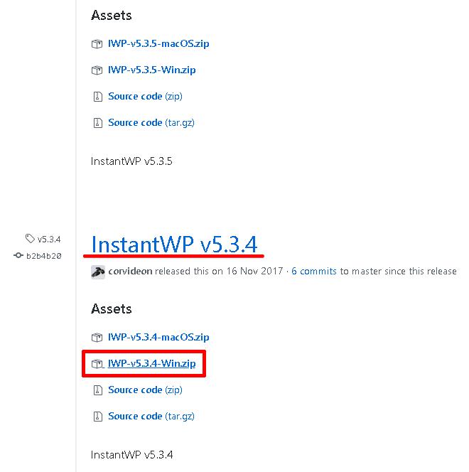 InstantWPダウンロードその3