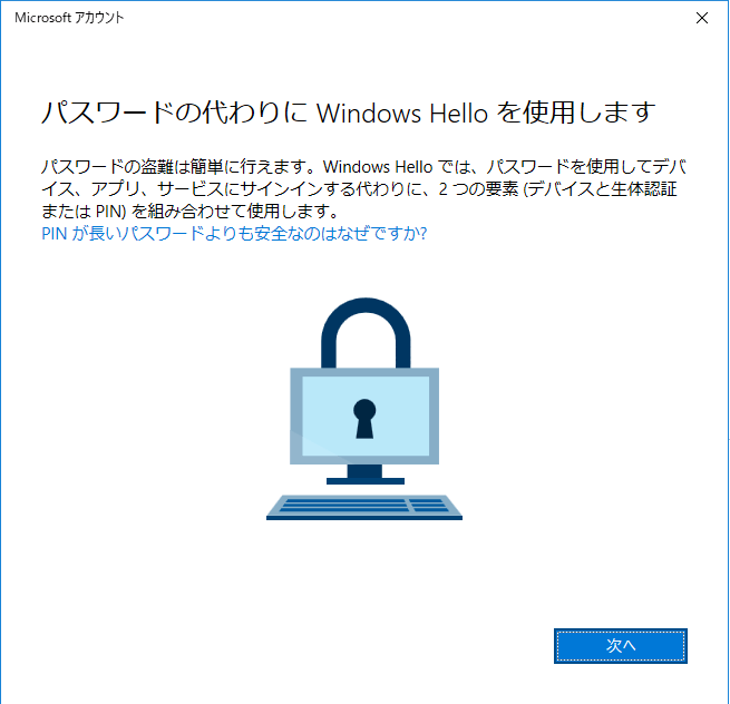 Windows Hellow