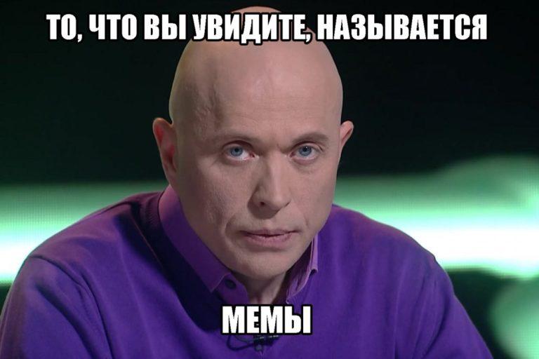 Рандомизатор мемов