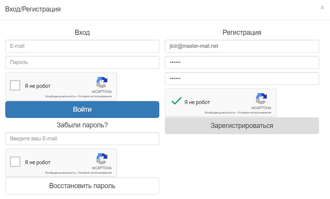 sms-activate.ru регистрация