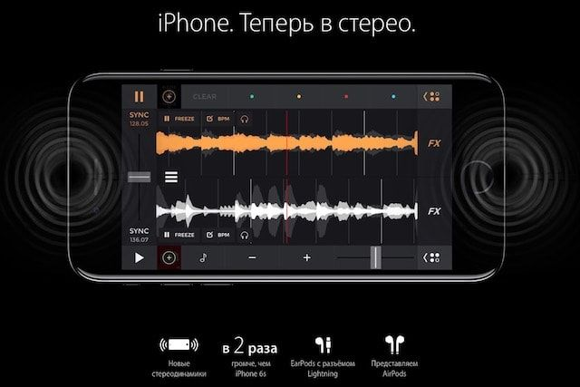 iPhone 7 Stereo.