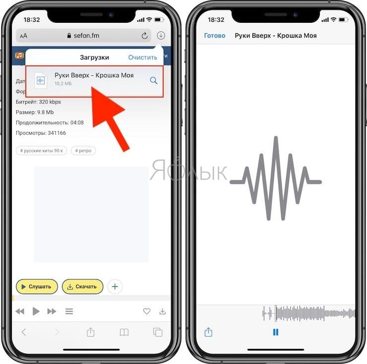 So installieren Sie den Klingelton auf dem iPhone mit iOS 13 (und neuer) ohne Computer