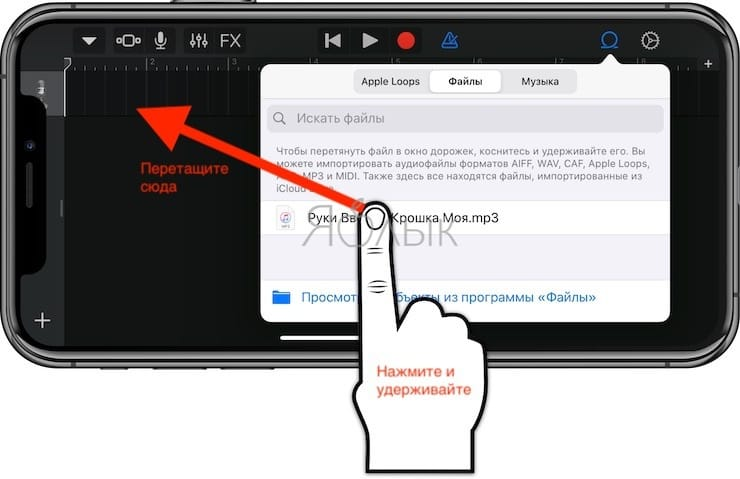 Comment installer la sonnerie sur l'iPhone sans ordinateur