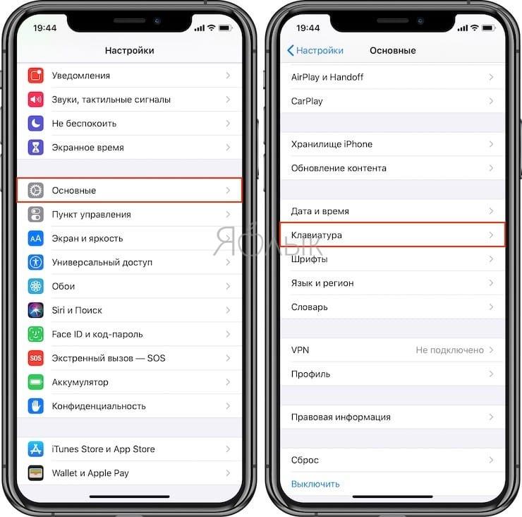 IPhone (iOS) және iPad (iPados) авто-түзетуді қалай өшіруге болады