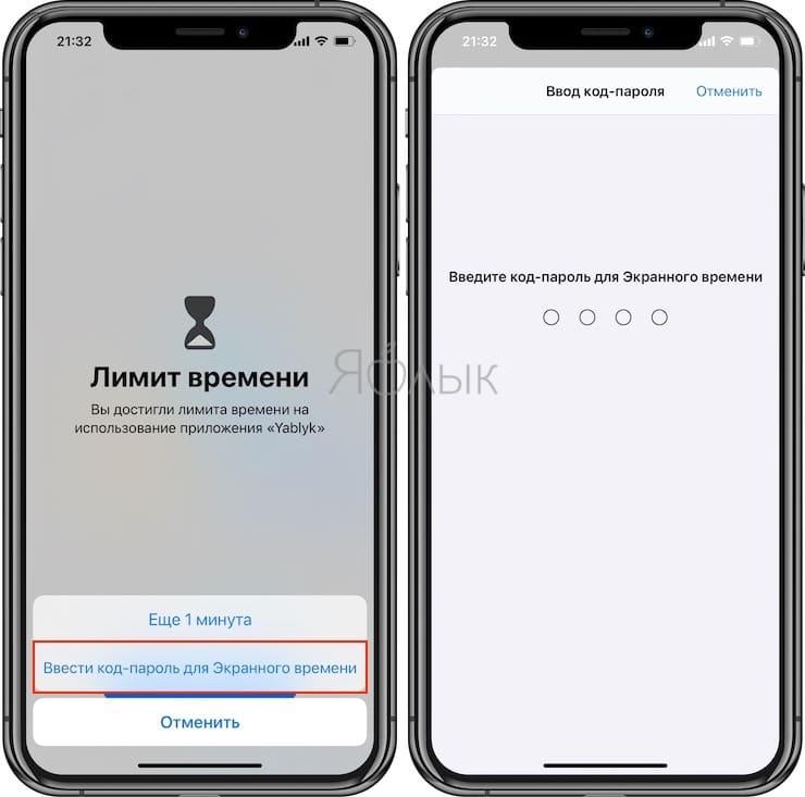 نحوه تنظیم یک رمز عبور به برنامه در iPhone یا iPad