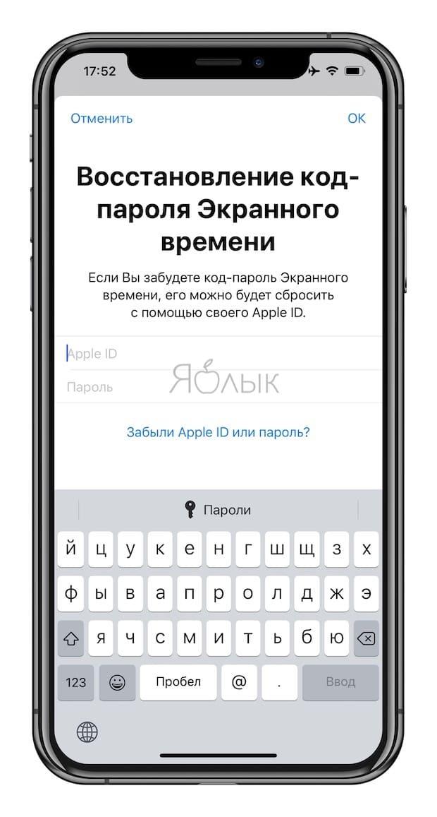 چگونه برای جلوگیری از دسترسی به سایت های انتخابی در iPhone و iPad