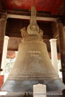 The mighty bell itself