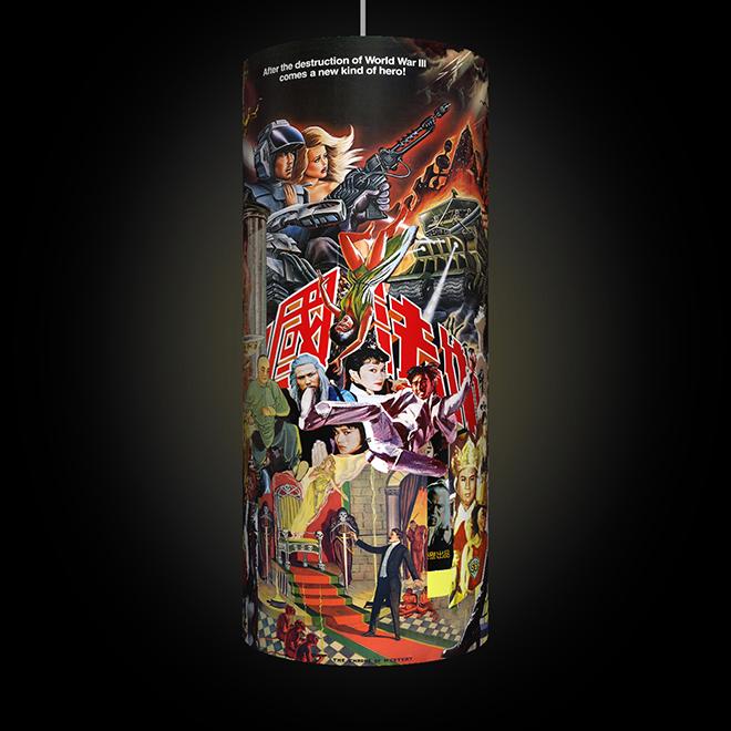 660-Lantern02