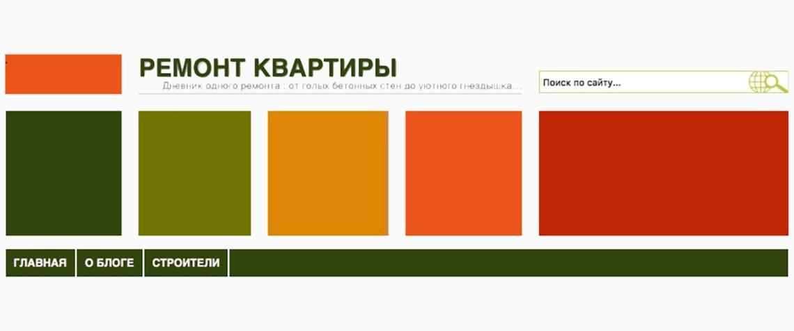 Мой ремонт - remontinpractice.ru