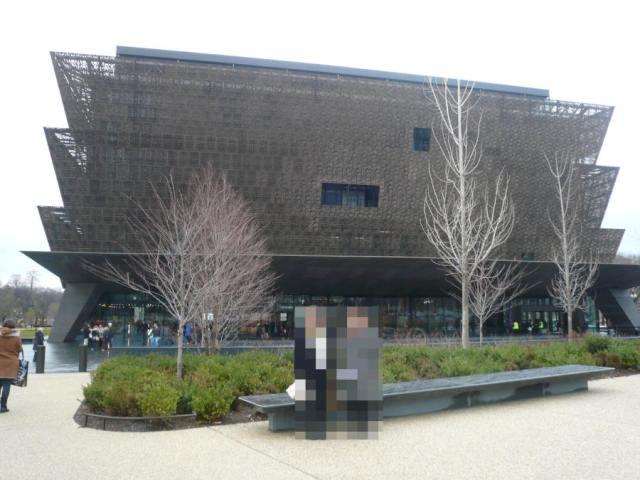 アフリカンアメリカン博物館