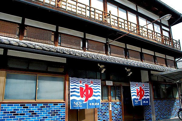 [Touch NIPPON Tourism]専用車で送迎。京の名銭湯 。