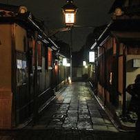 【石塀小路】(40分)